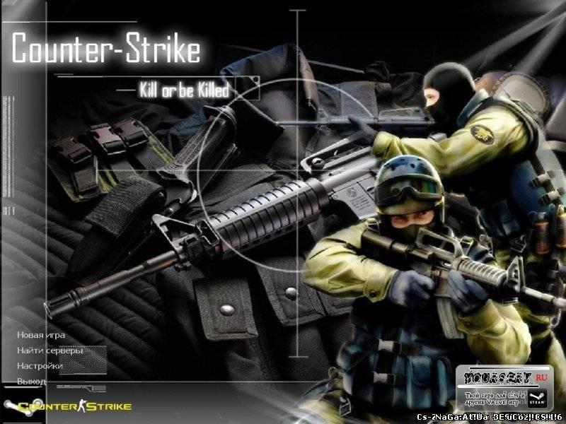 Патч v35 для Counter-Strike 1.6. Патч версии 35 является последним из